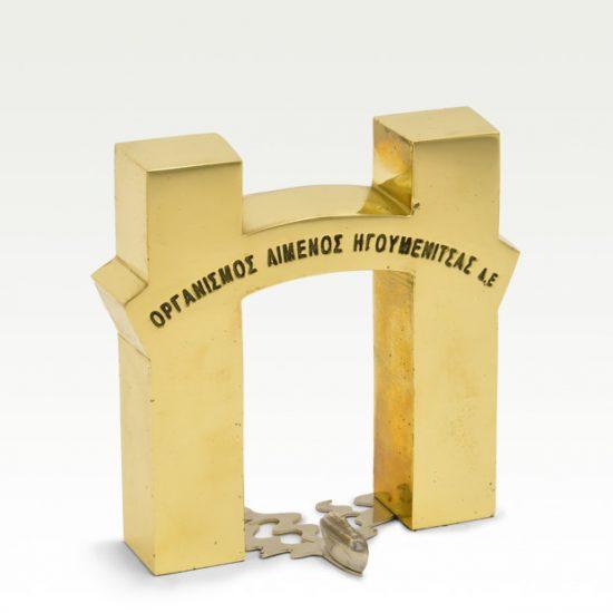Αναμνηστικό εγκαινίων Οργανισμού Λιμένος Ηγουμενίτσας
