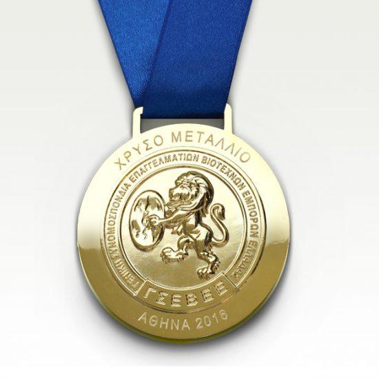 Χρυσό Μετάλλιο ΓΣΕΒΕΕ